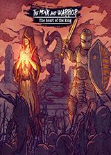 修道士和勇士:国王之心 英文免安装版