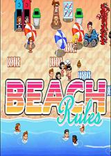 梦想海滩 英文免安装版