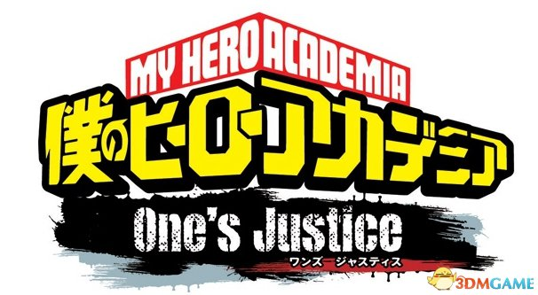 萬代PS4熱血新作《我的英雄學院》最新角色公開