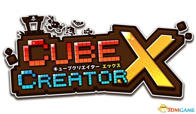 MC風奇趣方塊遊 《方塊創造者DX》Switch版公布!