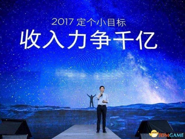 """小米靠""""uedbet""""估出产的2000亿美元 能真"""