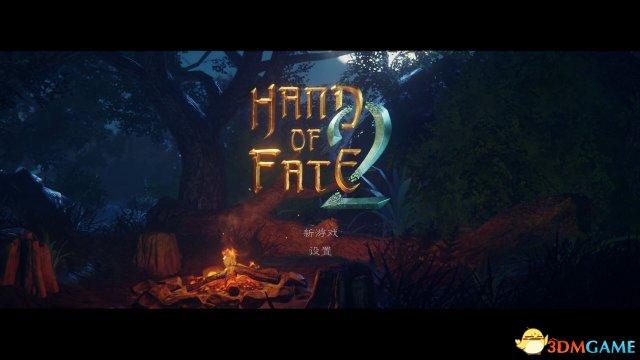 H2互动发行 《命运之手2》PS4简体中文版已经上市