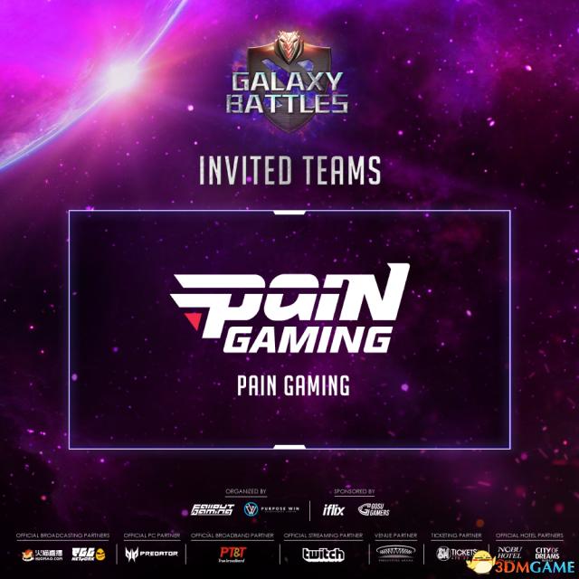 《DOTA2》银河战役参赛队伍公布 EG确认参赛
