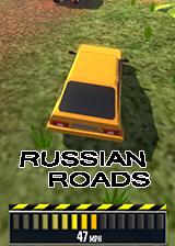 俄罗斯街头竞速