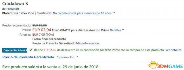 亚马逊泄露《腐烂国度2》《除暴战警3》发售日期