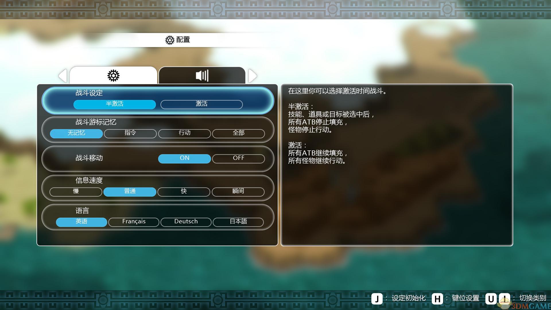 失落的斯菲尔 1号升级档+未加密补丁[3DM]