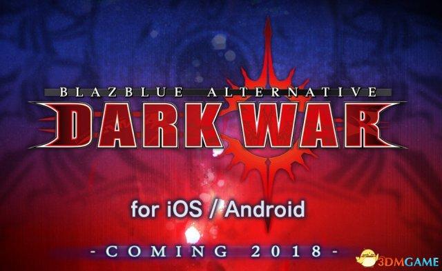 年内推出 《苍翼默示录:黑暗战争》新女主角公布