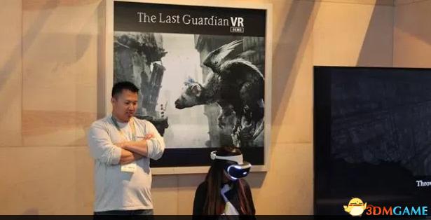 最后的守护者VR