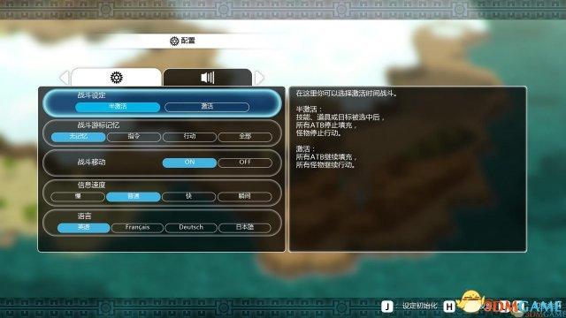 3DM汉化组制作 《失落的斯菲尔》汉化硬盘版下载