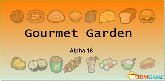 环世界菜园子包mod_环世界b18菜园子生产作物整合包MOD下载_3DM单机