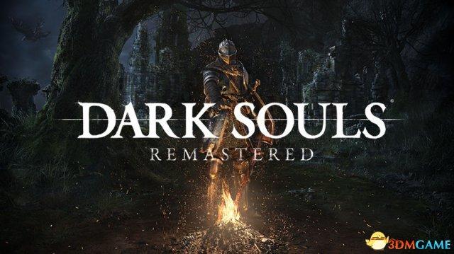 《黑魂》重制版不能免费升级 PC老玩家半价优惠