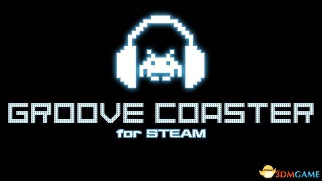 童年經典再臨《太空侵略者EXTREME》上線Steam