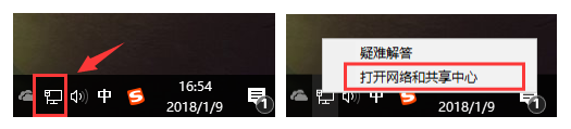steam账号无法登陆怎么办(PC端)?看这里轻松搞定