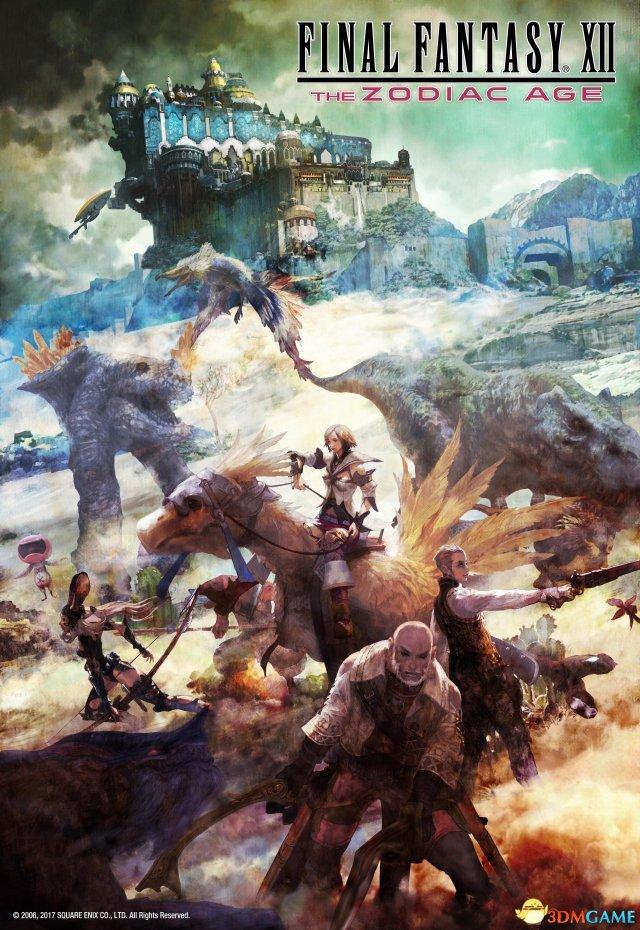 《最终幻想12:黄道年代》PC版新图展示48:9分辨率