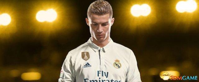 游戏新消息:FIFA18Switch版法国卖出7.3万份EA很满意