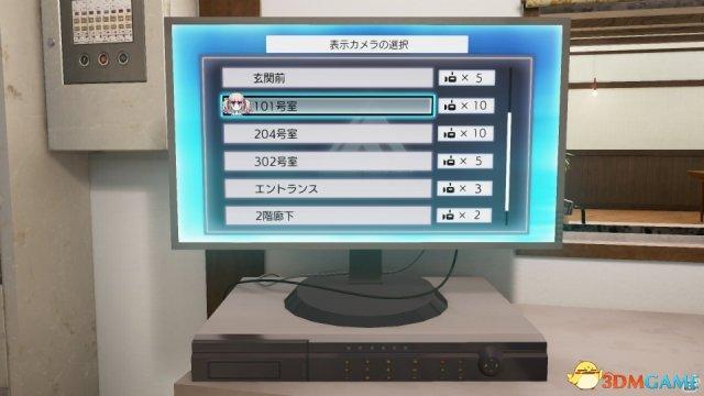 监控系统,游戏预告现场演示