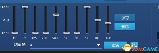 绝地求生耳机怎么设置 绝地求生耳机设置方法