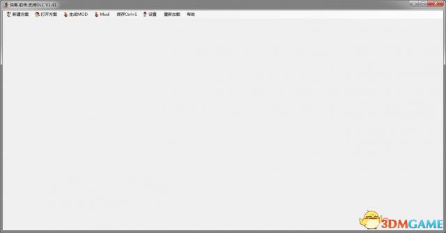 侠客风云传:前传 MOD编辑器 v1.41