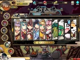 九十九姬 游戏截图