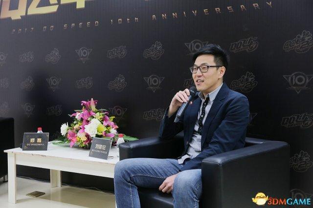 在《QQ飞车》十周年盛典上 我们采访了两位大佬