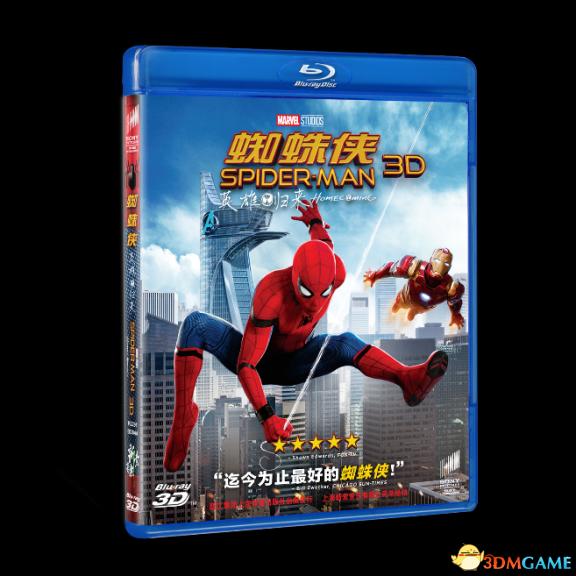 PSVR精品套装限时促销:售价2999元 送热门游戏