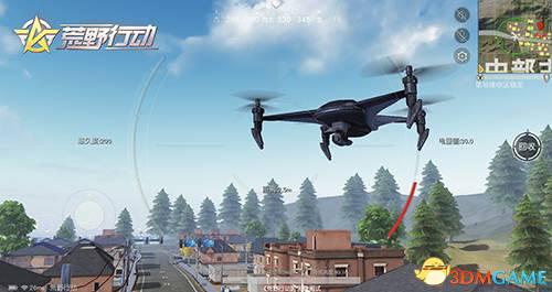 <b>你的空中全能眼线 《荒野行动》加入无人机设备</b>