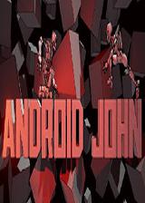 Android John 英文免安装版
