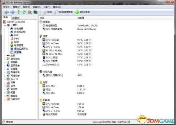 AIDA64万能硬件检测工具绿色中文版v5.95[附序列号教程]