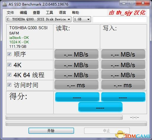 AS SSD Benchmark固态硬盘测速工具中文绿色版v2.0