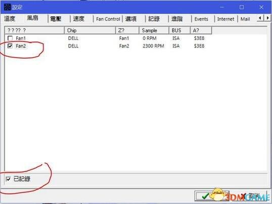 speedfan风扇温度及转速检测工具中文版v4.52[附教程]
