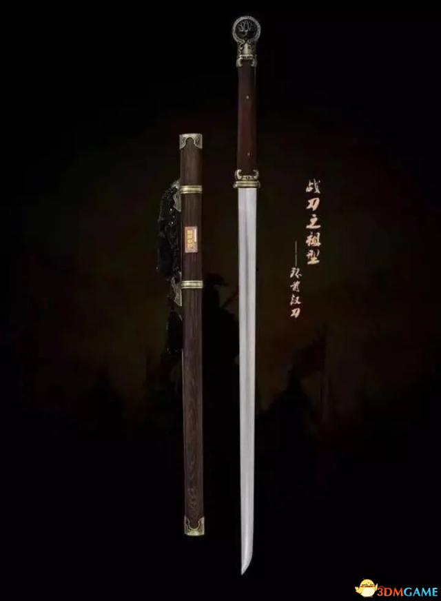 《虎豹骑》古今奇谈 战刀之祖汉环刀