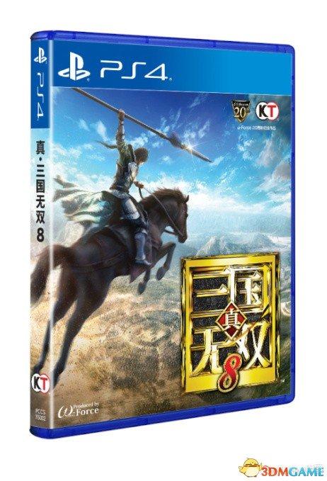 《真三国无双8》简中版2月8日发售 售价为349元