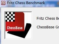 fritz chess benchmark国际象棋测试CPU软件v4.2