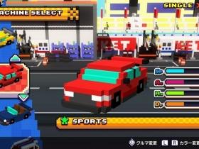 BOXY RACERS 游戏截图