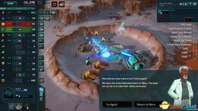 《外星贸易集团》全新DLC宣布 恶劣情形谋求生存