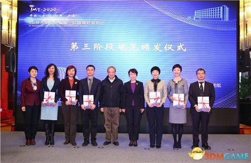 中国移触动颁布匹5G博狗棋牌表 早年在五地确立。