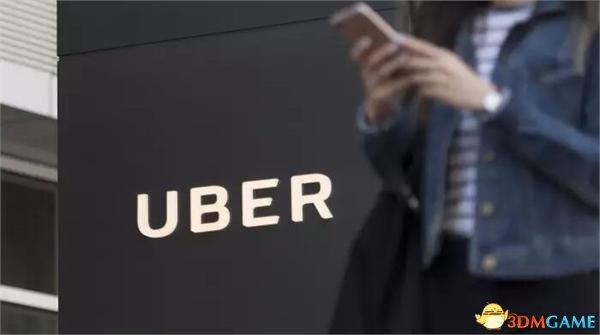 多家机构正式完成对Uber投资 软银成为其最大股东