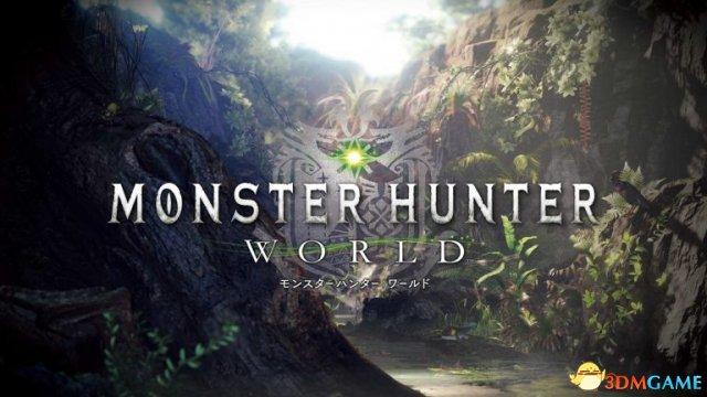 《怪物猎人:世界》PS4三种画质模式截图对比