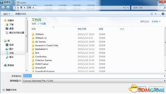 《HWiNFO64》系统监控软件v5.71[附教程]