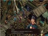 金庸群侠传5连城诀怎么玩 连城诀天书剧情任务攻略