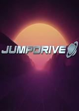Jumpdrive 英文免安装版