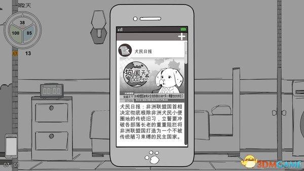 澳门新葡亰app在线下载 6