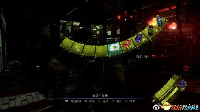 生化危机官方中文