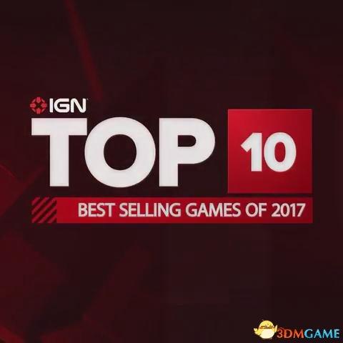 IGN评2017最畅销游戏