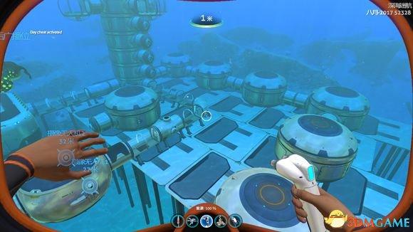 深海迷航建筑要点 美丽水世界建筑选址攻略