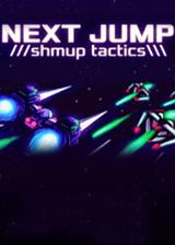 下次跃迁:射击战略 英文免安装版