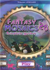 幻想马赛克26:童话花园 英文免安装版
