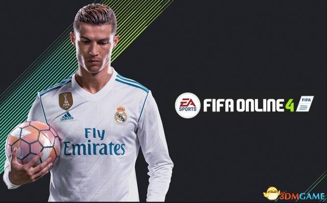 FIFA Online 4游戏内容介绍:引擎特性(策略防守)