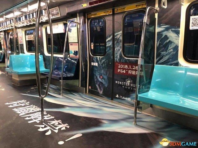 《怪物猎人世界》主题车厢 坐地铁置身远古森林
