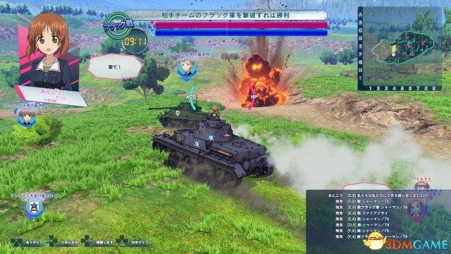 PS4《少女与战车:梦幻大会战》早期特典可爱衣装